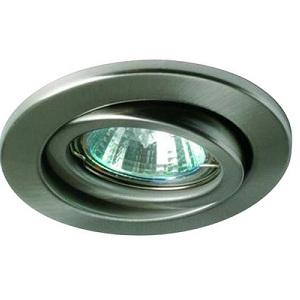 Spot encastrable orientable 230v gu10 acier bross - Spot exterieur encastrable ...