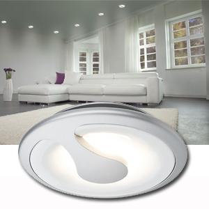 Spot led encastrable 5w 6va 100 blanc chaud 3000 k chrome for Spot encastrable exterieur diametre 100