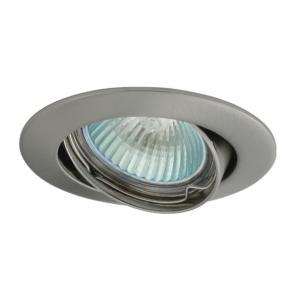 Spot encastrable 230v supports orientables fixes pour led for Cloche pour spot encastrable