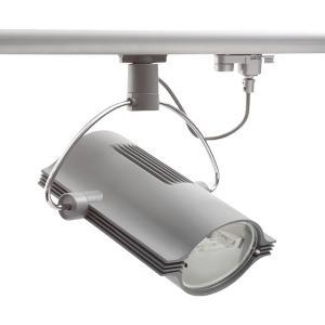 projecteur sur rail tear halog nure m tallique 70w rx 7s gris. Black Bedroom Furniture Sets. Home Design Ideas