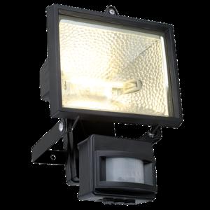 Projecteur exterieur halogene au meilleur prix chez anrold for Halogene exterieur