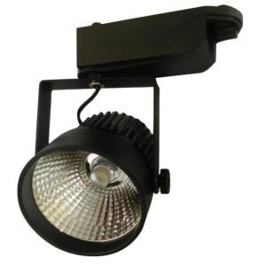 projecteur led sur rail monophas 230v clairage sur rail. Black Bedroom Furniture Sets. Home Design Ideas